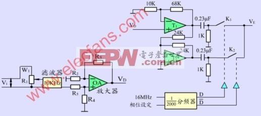 信号处理电子电路图图片