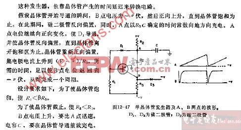 单晶体管锯齿波发生器电路图