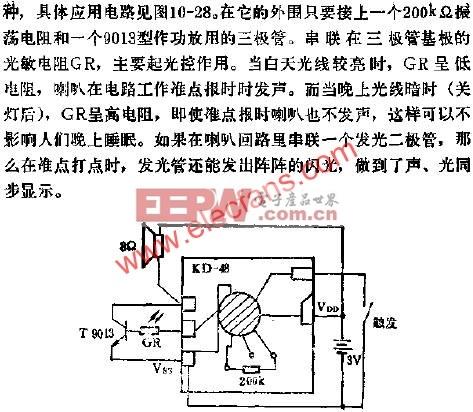 KD-48音乐报时集成电路的应用电路图  www.eepw.com.cn