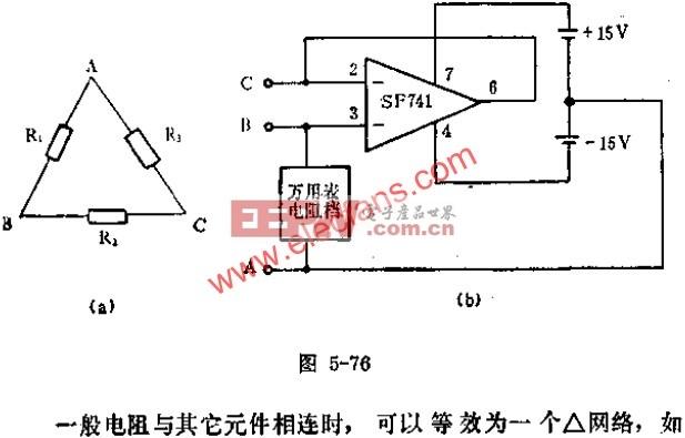 在线阻抗测试仪电路图  www.eepw.com.cn
