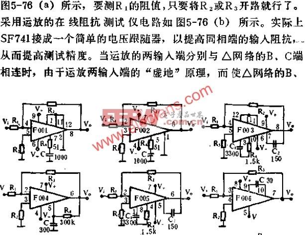 运放典型接线图  www.eepw.com.cn