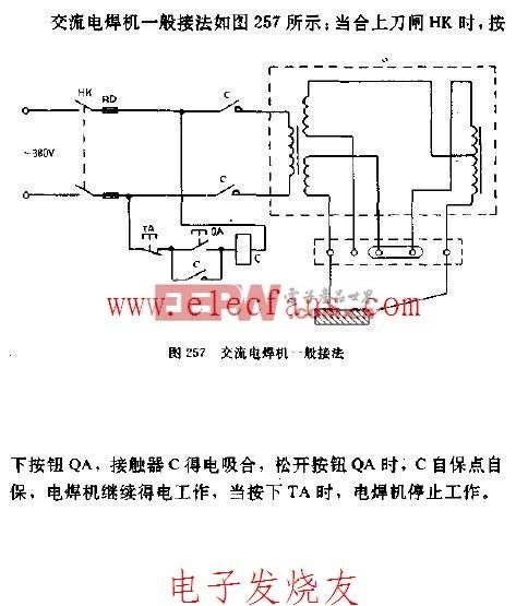 交流电焊机一般接法电路图图片