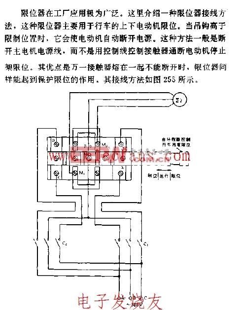 断火限位器工作原理_2014限位器原理图安装限位器原理图 弹弓枪撒放器原理图图片