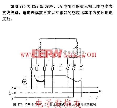 三相380v电表接线图 街线三相四线经三只220v电度表