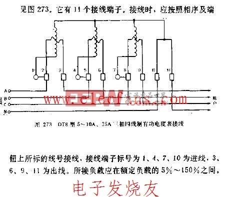 25a三相四线制有功电度表接线图