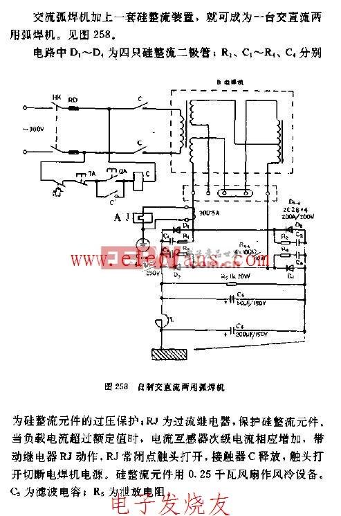 电气原理框图焊机接线图(220v焊机)焊机接线图(380v