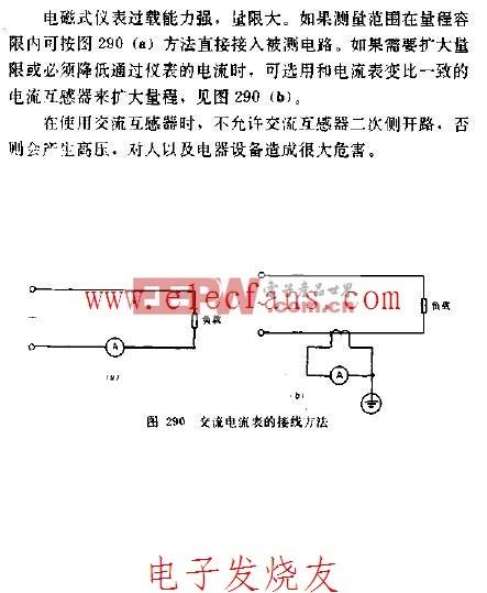 交流电流表的接线方法电路图