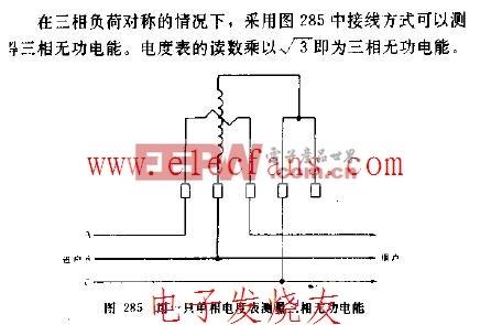 用一只单相电度表测量三相无功电能接线图