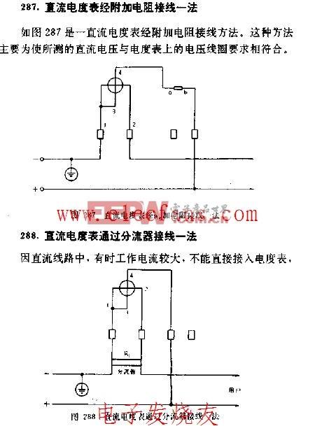 直流电度表通过分流器接线一法图