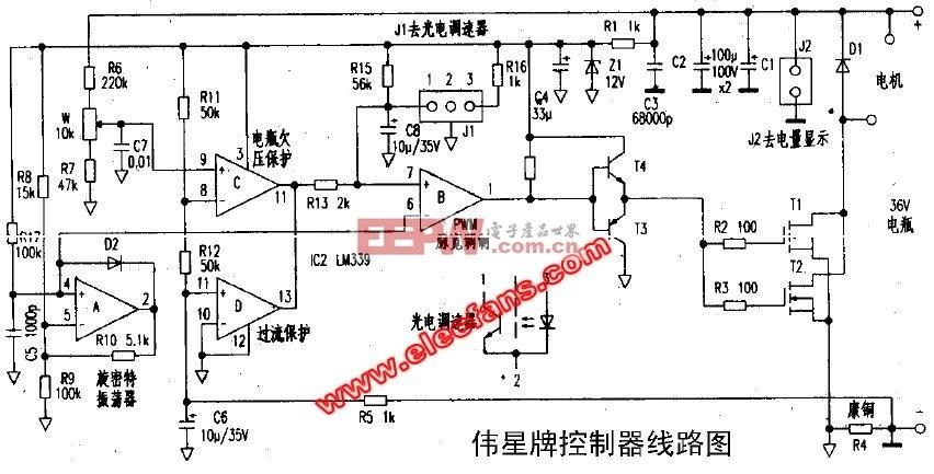 电动汽车控制器电路图图片下载 - 电动汽车对接线端子