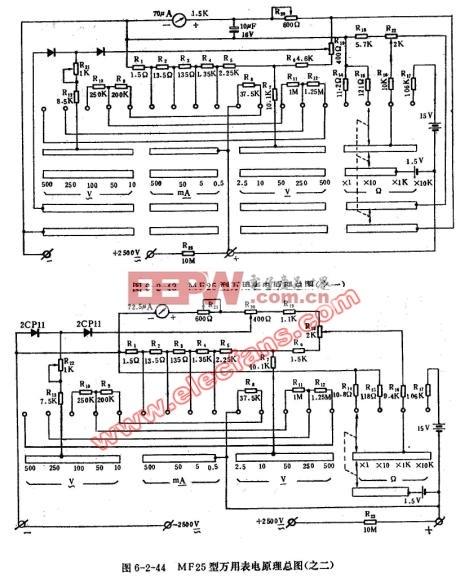 电路图 万用表 mf25/MF25型万用表电路图