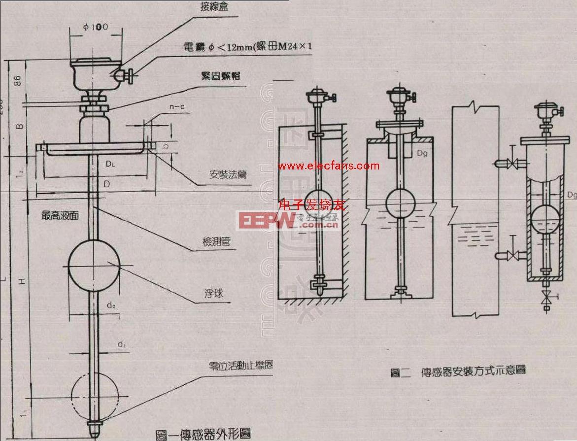 接线 原理图/uqk 71 4接线原理图