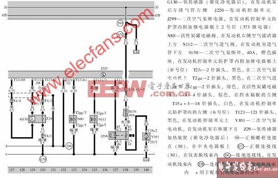 氧传感器电路图