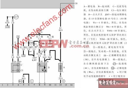 、交流发电机、起动机、电压调压器电路图-1.8T发动机电路图图片