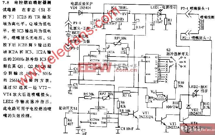 汽车发动机测速电路 -电机控制专区电路图图片