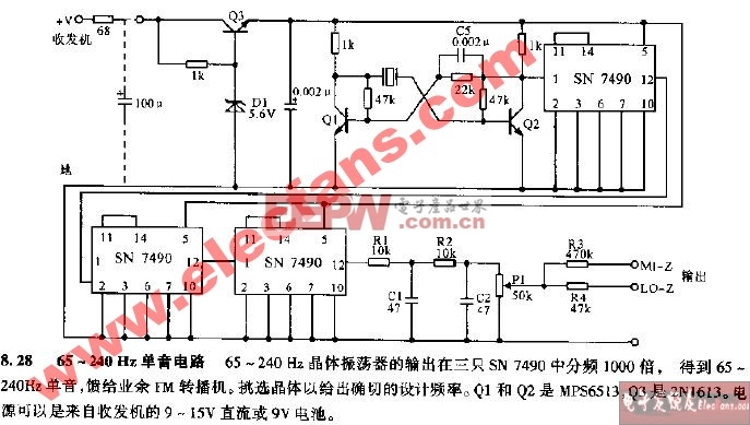 65-240Hz单音电路