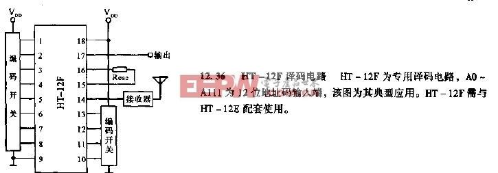 HT-12F译码电路图