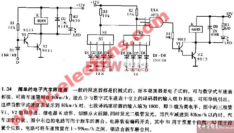 简单的电子汽车限速器电路图图片