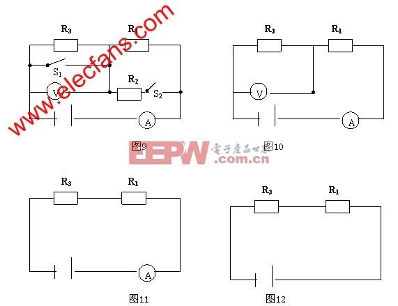 物理电路图的简化电路讲解