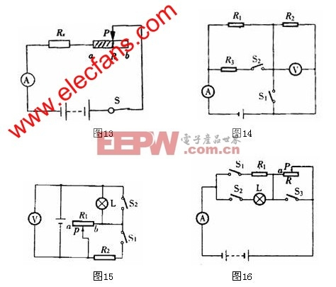 物理电路图中的滑动变阻器变化