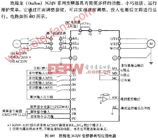 欧姆龙3G3JV变频器典型应用电路图