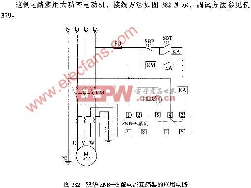 双华ZNB-S配电流互感器的应用电路图