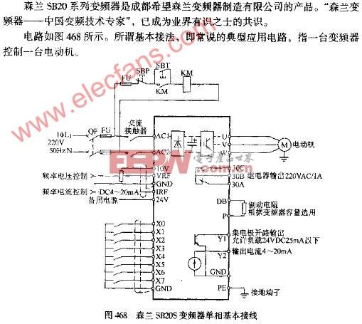 森兰sb20s变频器单相基本接线图图片