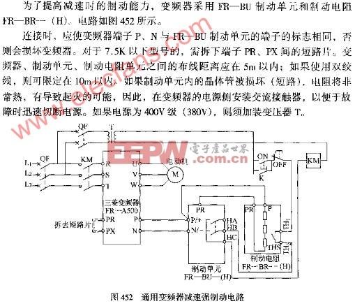减速/通用变频器减速强制动电路图...