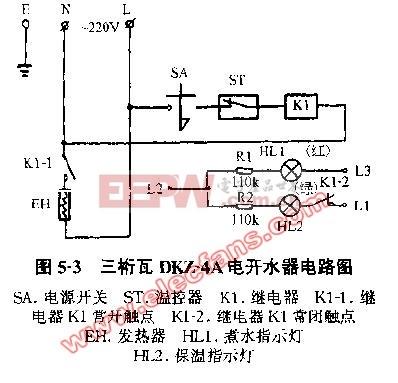 三桁瓦DKZ-4A电开水器电路图