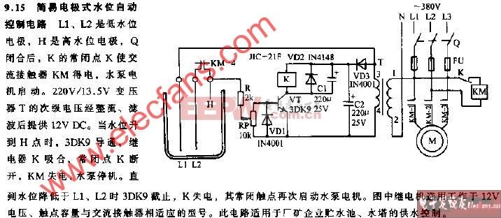 简易电极式水位自动控制电路