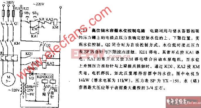 高位储水容器水位控制电路