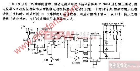 4根步进电动机的2相励磁 正反转 光电振荡电路图图片