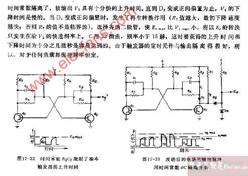 改进了上升时间和稳定性是触发器电路图