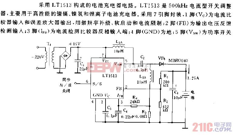 采用LT1513构成的电池充电器电路图.jpg
