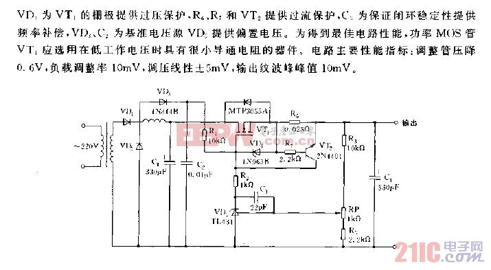 功率MOS管的低压降线性稳压电源电路图图片