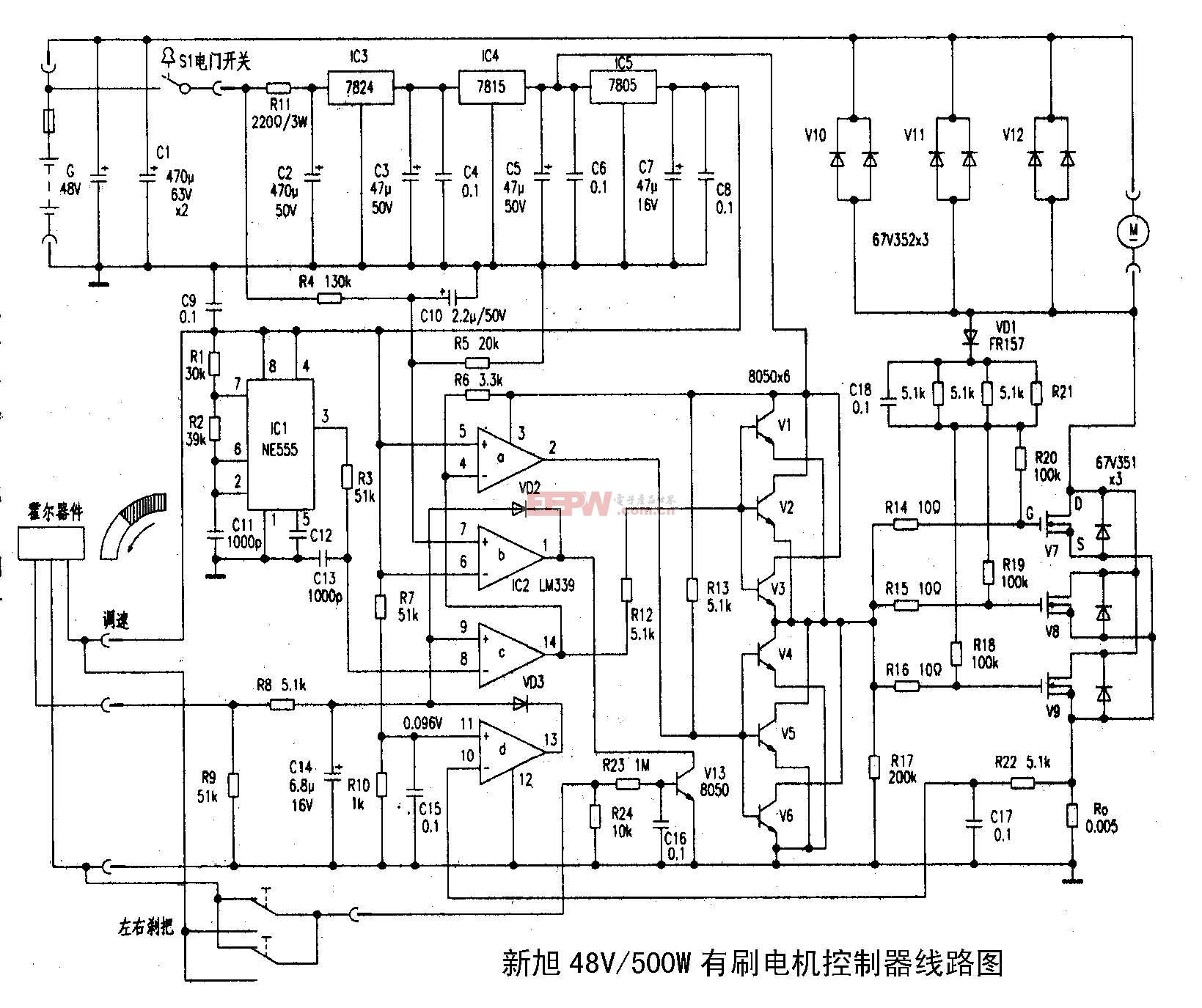 高清晰!电动自行车电路图新旭48V-500W