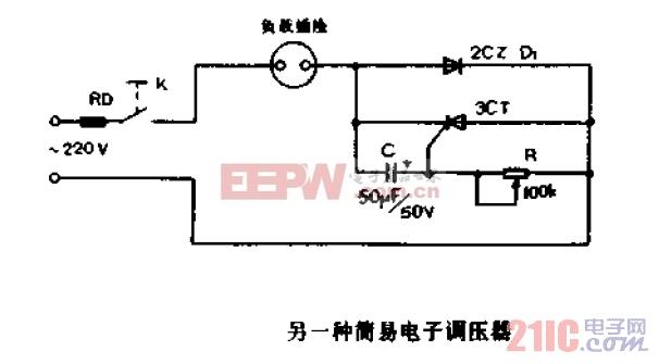 另一种简易电子调压器.jpg