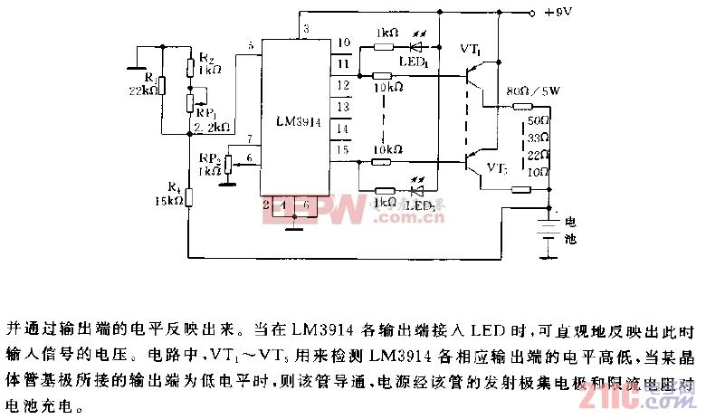 采用LM3914作为控制器的充电电路图.jpg