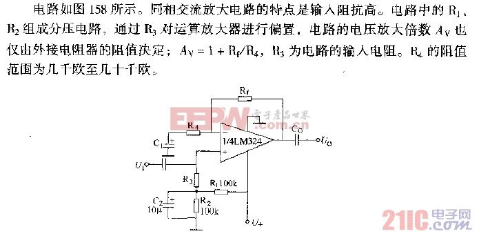 LM324组成的同相交流放大电路.jpg