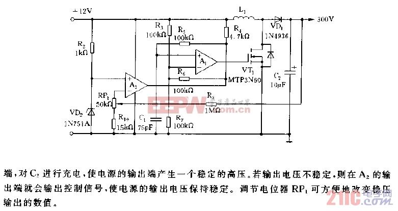 输出300V的高效率开关电源电路图.jpg