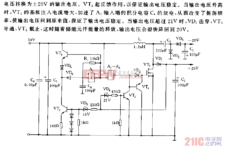 输出+-20V的开关电源电路图.jpg