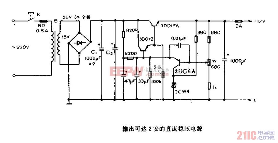 输出可达2安的直流稳压电路.jpg