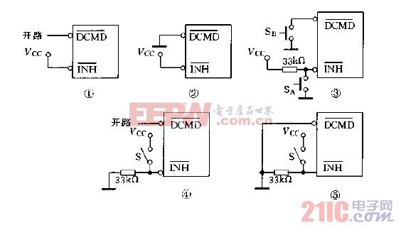 控制输入启始充电电路图b.jpg