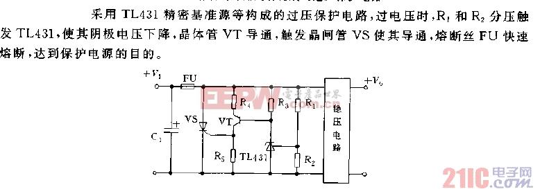 采用TL431精密基准源等构成的过压保护电路图.jpg