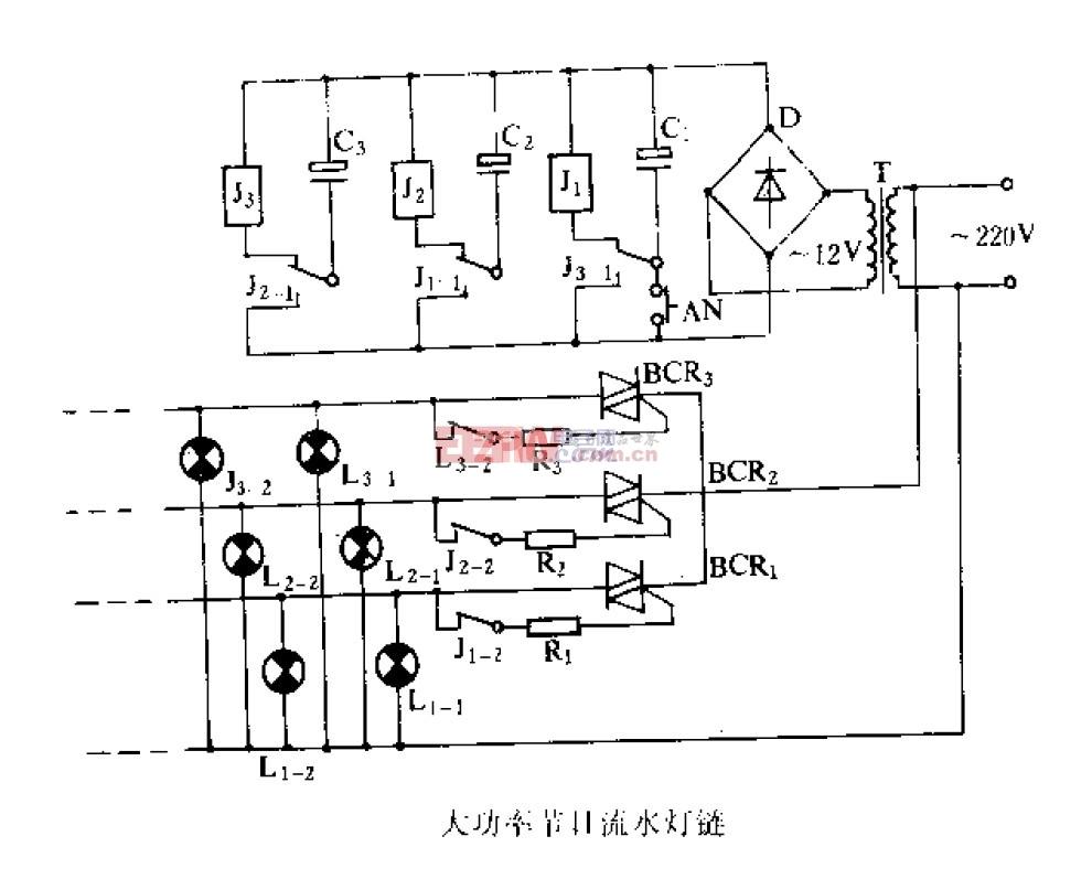 大功率节日流水灯链 .jpg
