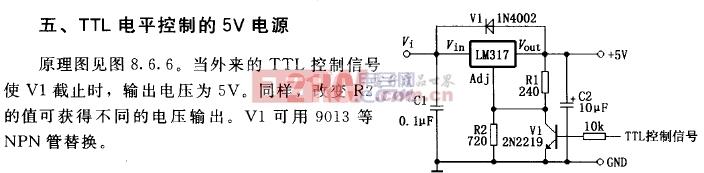 TTL电平控制的5V电源电路图.jpg