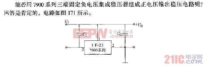 7900系列组成的正电压输出稳压电路.jpg