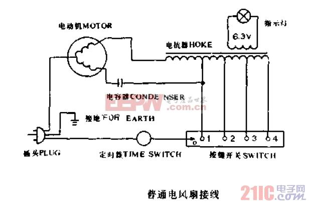 普通电风扇接线.jpg