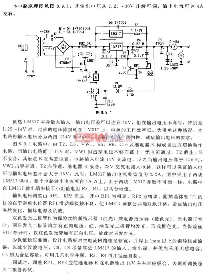 节能自适可调稳压电源电路图.jpg