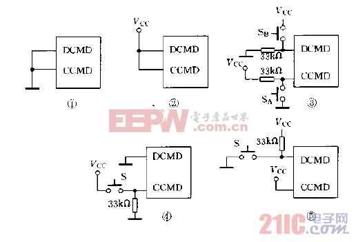 控制输入启始充电电路图a.jpg